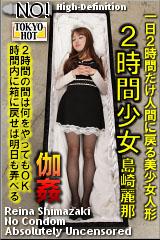 Watch Tokyo Hot k0882 - Ayano Shinozuka